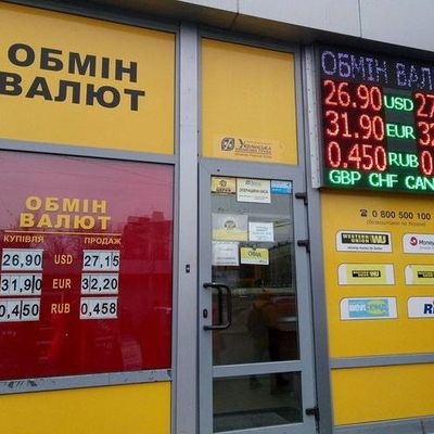 Доллар дорожает из-за новой волны вывода капитала из Украины