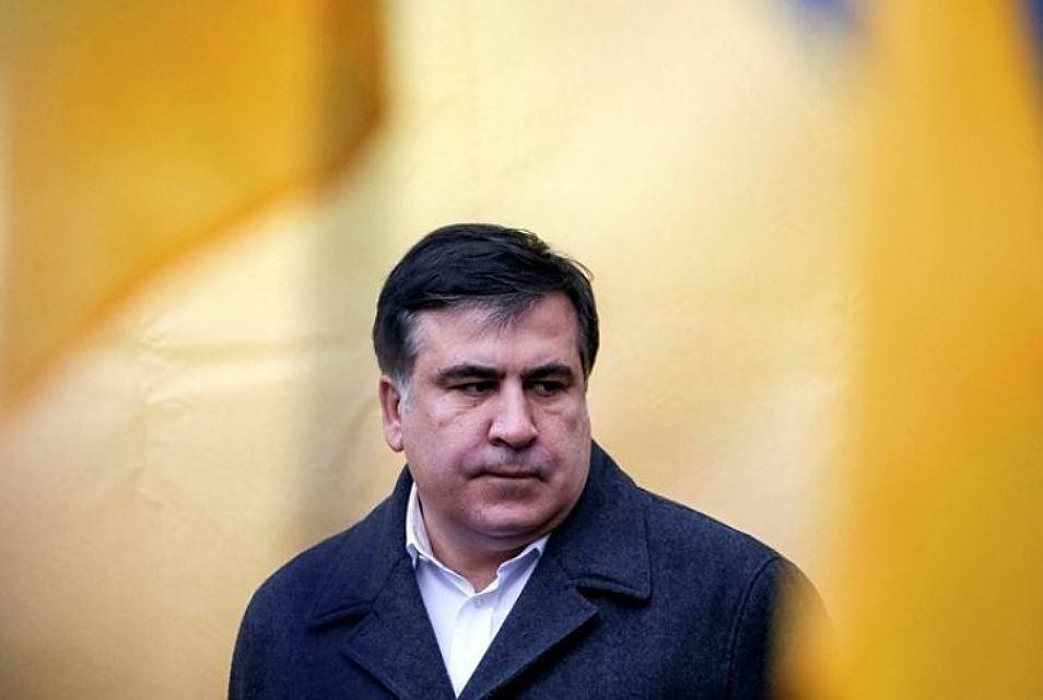 МВД официально опубликовало данные орозыске Саакашвили