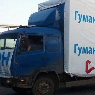 ООН прекращает гуманитарную помощь жителям Донбасса