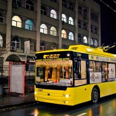 В Киеве в троллейбусе произошла массовая драка