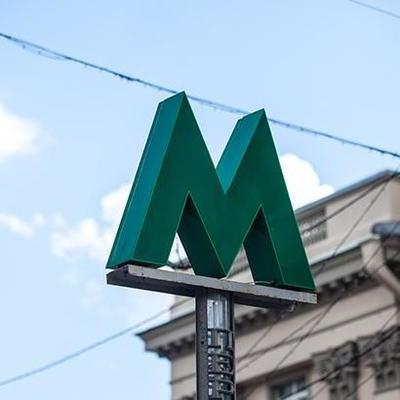 В Киеве ограничат вход на две станции метро из-за футбольного матча