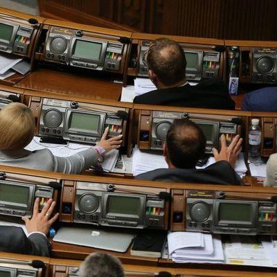 Депутаты подняли себе зарплаты задним числом