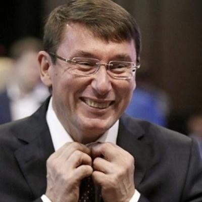 Рада дала ведомству Луценко больше 300 млн грн на увеличение зарплат