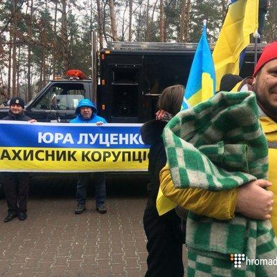 «Автомайдан» приехал к дому генпрокурора Украины Луценко (фото)