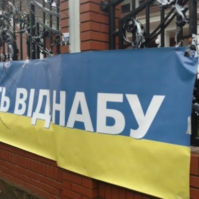 Под домом Луценко против активистов применили газ (видео)