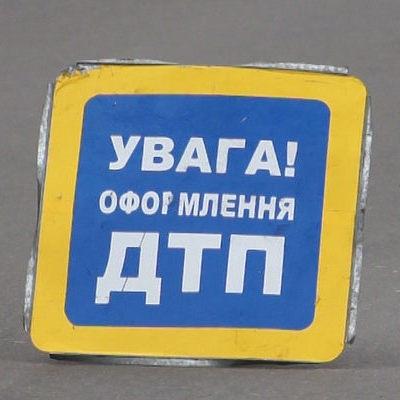 В Киеве автомобиль BMW протаранил стену «Приватбанка» (фото)