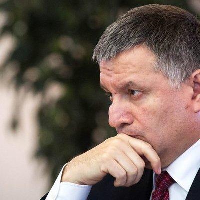 Предал свой народ: Аваков пояснил свой визит в Крым