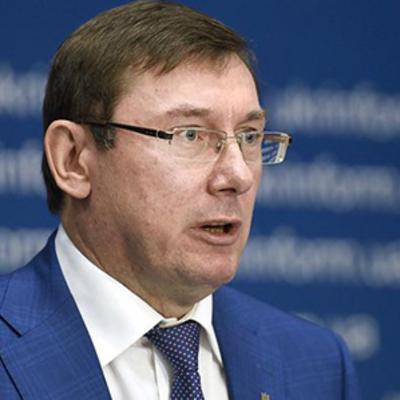Луценко рассказал о спорах с президентом