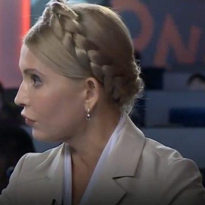 Убийство и растрата средств: в ГПУ сообщили об исчезновении уголовных дел Тимошенко