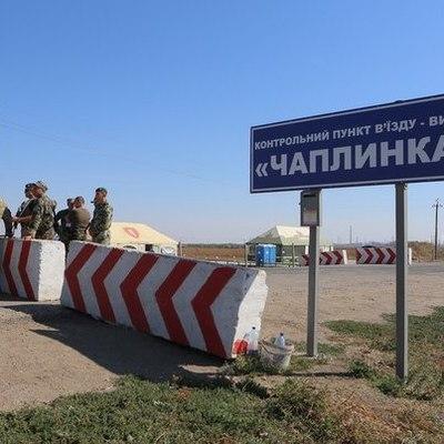 Украина приняла неожиданное решение по Крыму