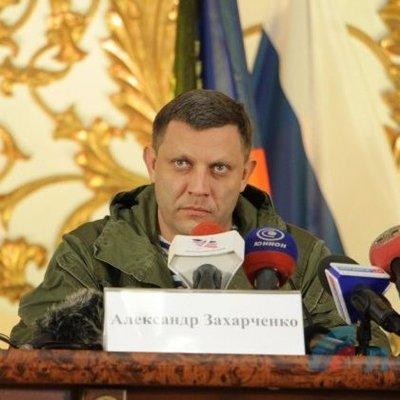 Захарченко ответил нелепыми угрозами на поставки Украине оружия из Канады