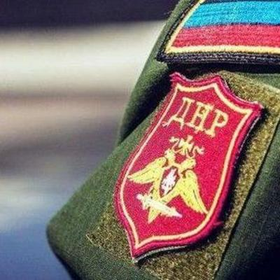 В «ДНР» заявили, что Украина не отпускает российских офицеров домой