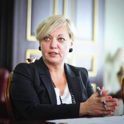 Верховная Рада может сегодня уволить Гонтареву и назначить нового главу НБУ