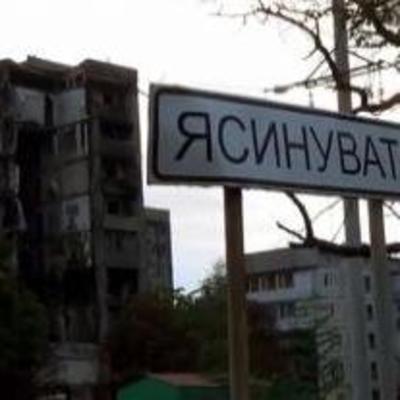 Из-за обострения обстановки Ясиноватая подверглась обстрелу, погиб один человек
