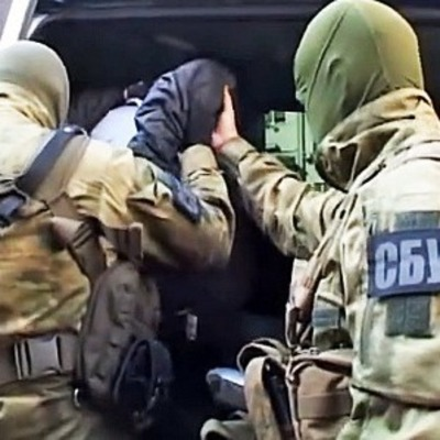 СБУ уличила своего подполковника в работе на спецслужбы России