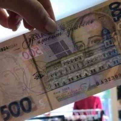 Фальшивые гривны заполонили Украину: какие купюры чаще всего подделывают (фото)