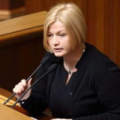 Геращенко рассказала, что будет с военнопленными после обмена