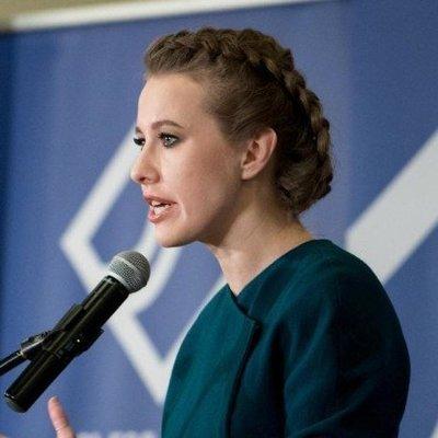 Официально: Ксения Собчак стала кандидатом в президенты России