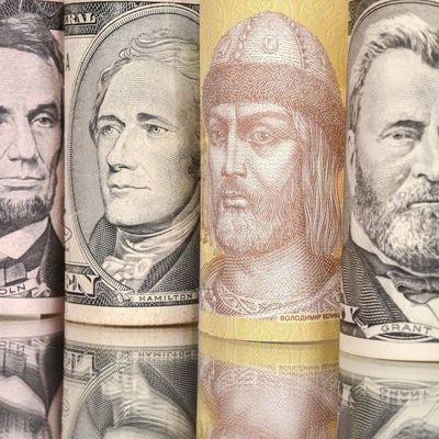 В Украине немного подешевела валюта