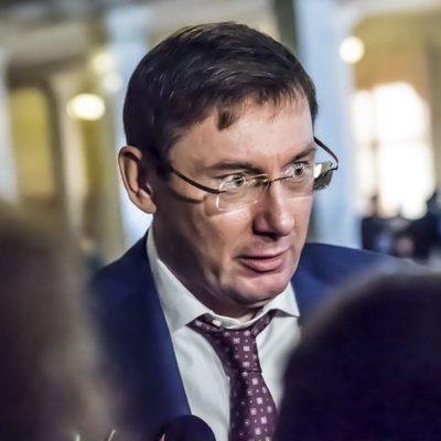 Луценко рассказало конфликте с НАБУ: было ошибкой публичное сведение счетов