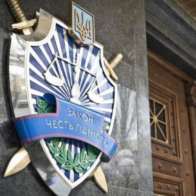 Генпрокуратура обжаловала приговор Крысину