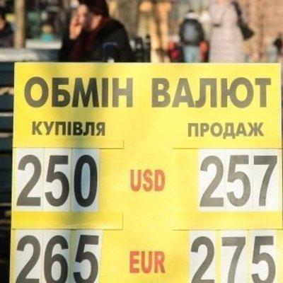 17-летний «делец» в поддельных обменниках «заработал» почти четыре миллиона гривен