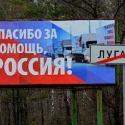 В оккупированном Луганске вооруженные нищеброды «русского мира» уже клянчат на пропитание