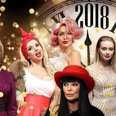 Мира нам всем: звезды поздравили украинцев с наступающим 2018 годом