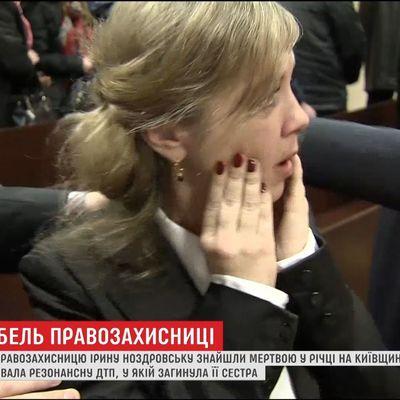 Положу свою жизнь, но посажу этого ублюдка: в сети показали одно из сообщений убитой юристки Ноздровской