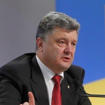 Порошенко подписал закон направлен на упрощение ведения бизнеса