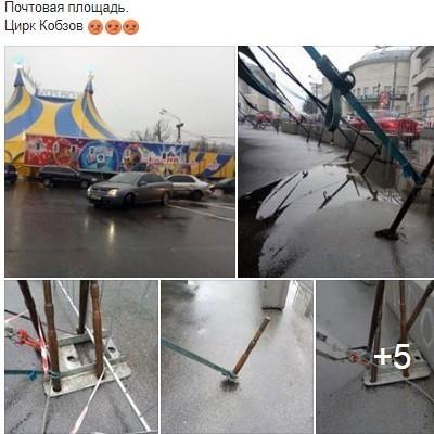 В центре Киева продырявили асфальт ради цирка