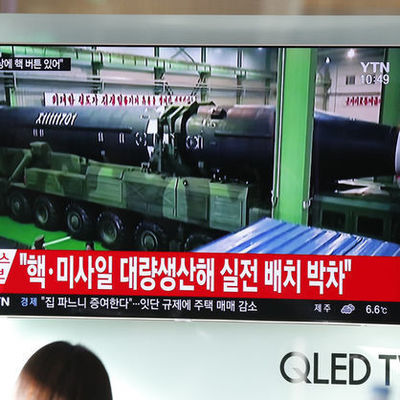 Обломки северокорейской ракеты Хвасон-12 упали на город - The Diplomat