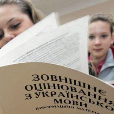 В Украине стартовала регистрация на пробное ВНО