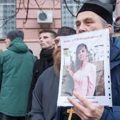 В деле об убийстве Ноздровской появился новый поворот
