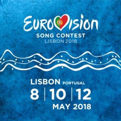 «Евровидение-2018» будут вести только женщины