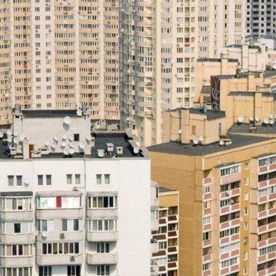 В Украине упадут цены на квартиры в 2018 году