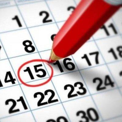 Выходные-2018: Кабмин утвердил перенос рабочих дней