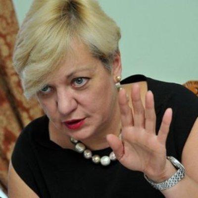 Гонтарева ответила на обвинение о выведении денег Януковича из Украины