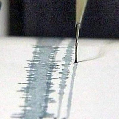 На побережье Перу произошло мощное землетрясение