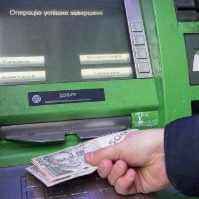 На станциях столичного метрополитена установят банкоматы