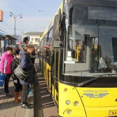Разъяренный пассажир устроил поножовщину в столичной маршрутке
