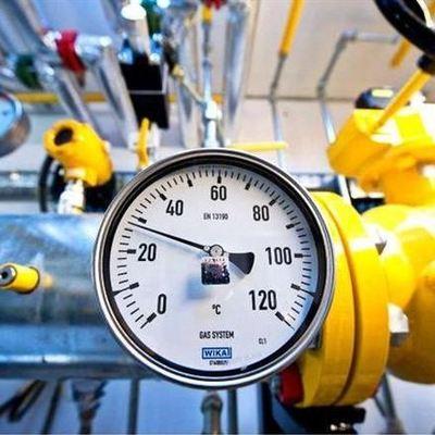 Газ для украинцев за месяц подорожал на 8,6%