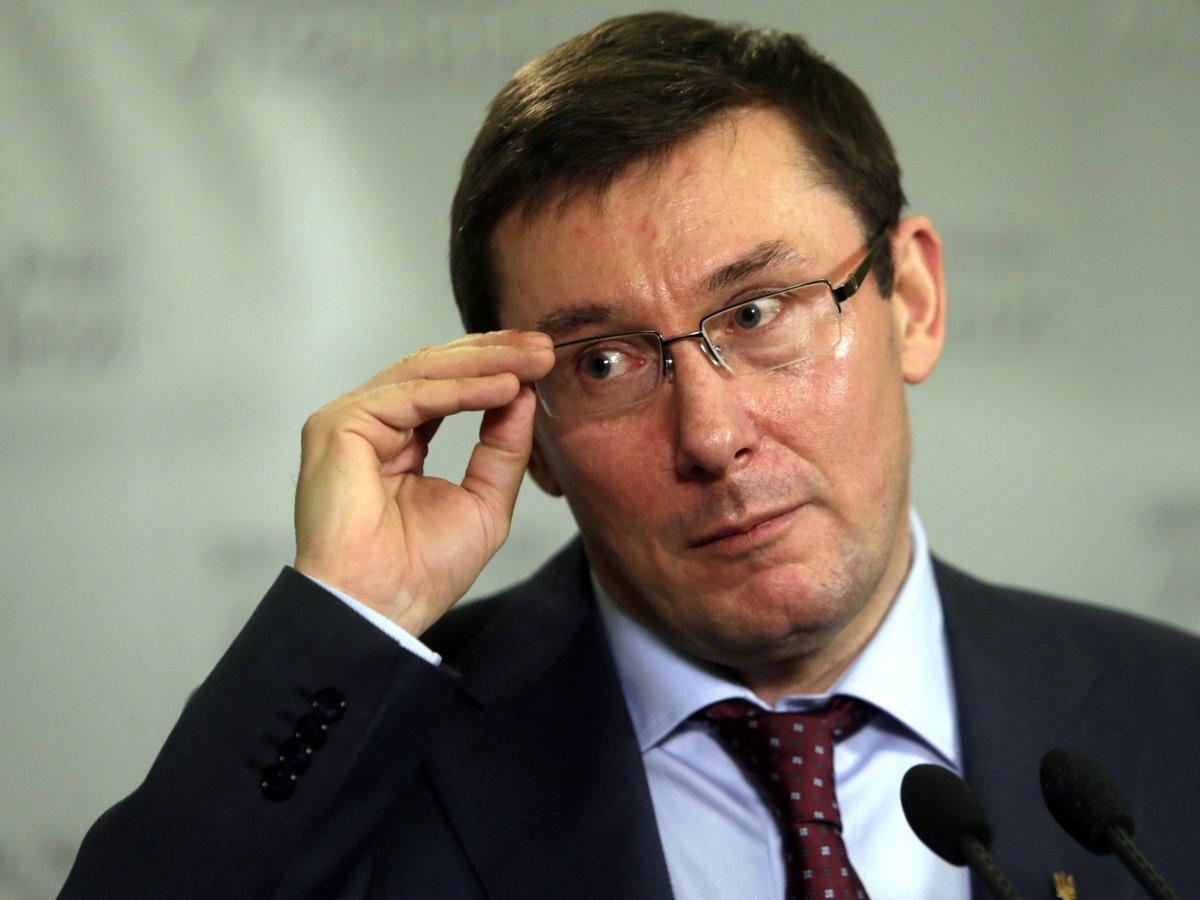 """""""Танцуют все!"""", или Генеральный прокурор Луценко"""