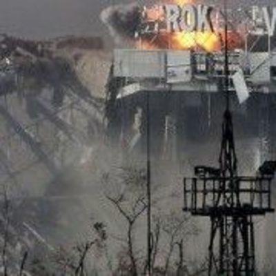 242 дня несокрушимости: в Киеве почтили память погибших защитников Донецкого аэропорта
