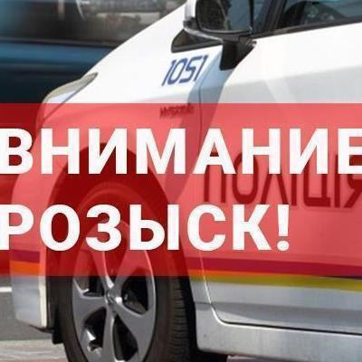 В Киеве пропала 12-летняя школьница