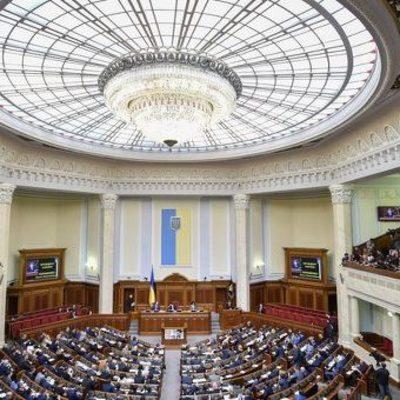 Депутаты хотят отменить наказание за незаконное обогащение