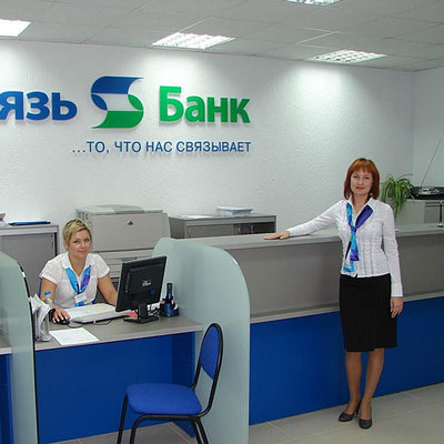 Российским госкомпаниям разрешили скрывать связи с банками из-за санкций