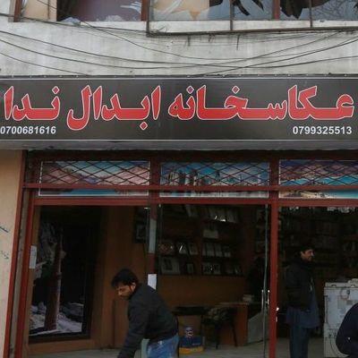 Теракт в Кабуле : количество жертв превысило сто человек