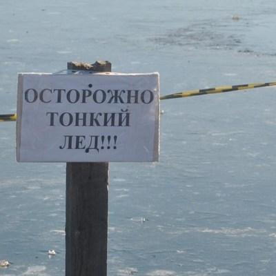 Во Львове два мальчика провалились под лед, одного не удалось спасти