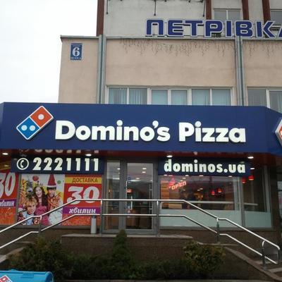 В киевской пиццерии умер мужчина